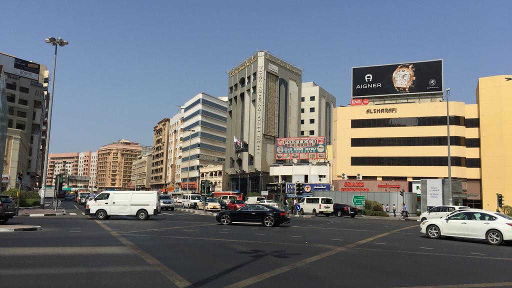 Al Fahidi Caddesi