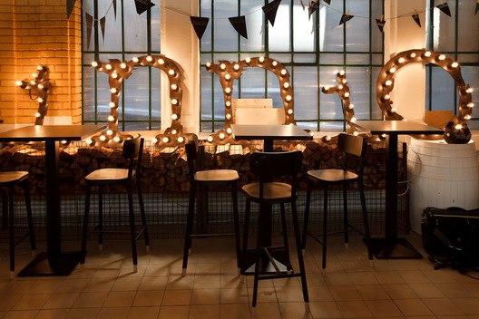 Innio Restaurant
